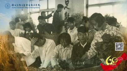 六十周年校庆专题片