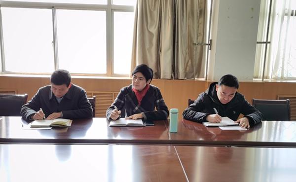 """""""强纪律,做示范,走在前""""——学校纪委召开纪检工作会议"""